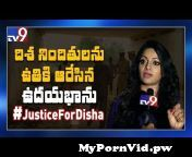 What Disha suffered was barbaric - TVAnchor Udaya Bhanu#UdayaBhanu #JusticeForDisha #TV9ForWomenSafetyu00c2u00a0...