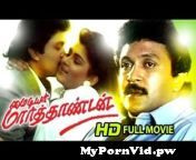 Movie :My Dear Marthandan<br/>Director:Prathap K.Pothan<br/>Music :Ilayaraja<br/>Producer:Santhi Narayanasamy<br/><br/>My Dear Marthandan is a 1990 Tamil-language film starring Prabhu and Kushboo in the lead roles. The film was produced by Sivaji Productions and directed by Prathap K. Pothan.